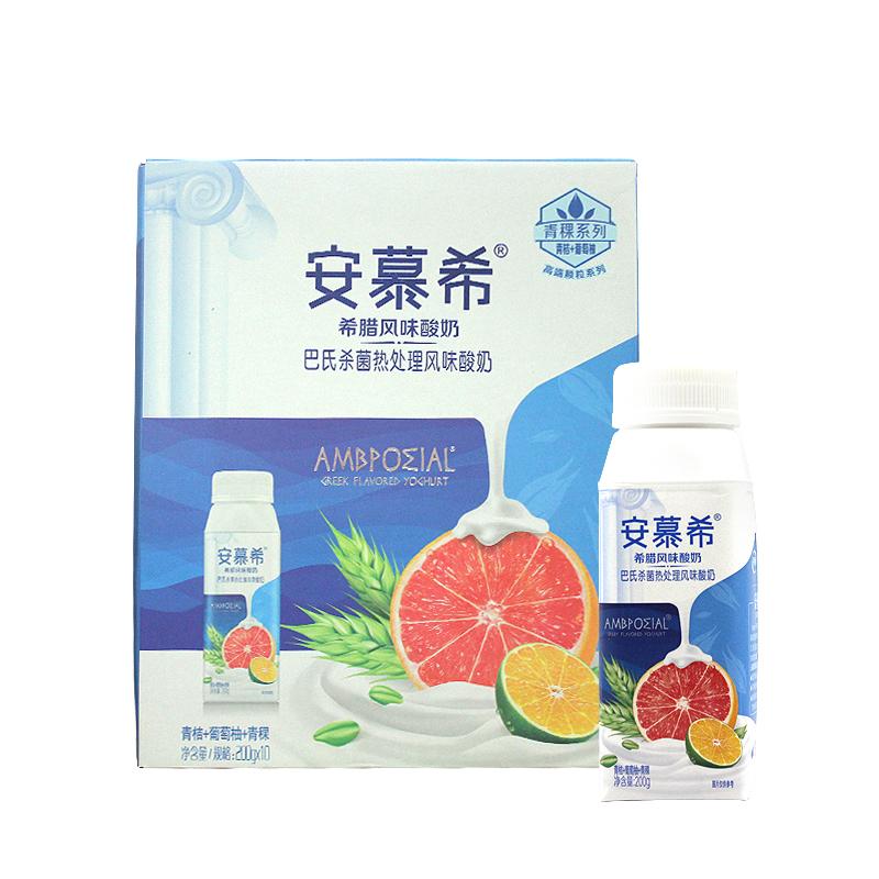 1月产 伊利牛奶 安慕希酸奶青桔葡萄柚青稞 整箱正品 200g*10盒图片
