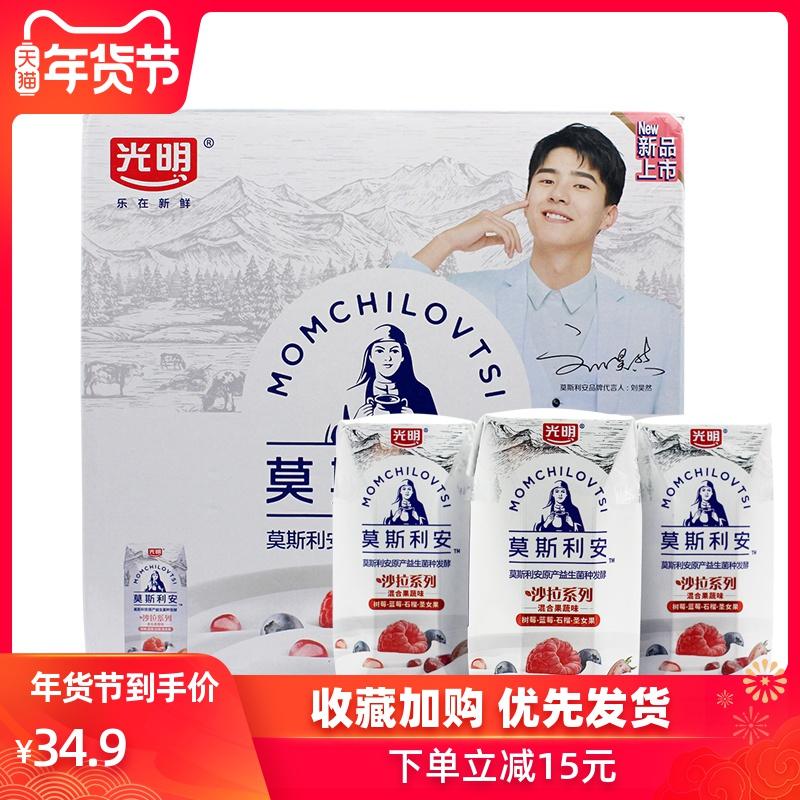 8月产 光明莫斯利安沙拉酸奶系列(树莓蓝莓) 200g*12盒