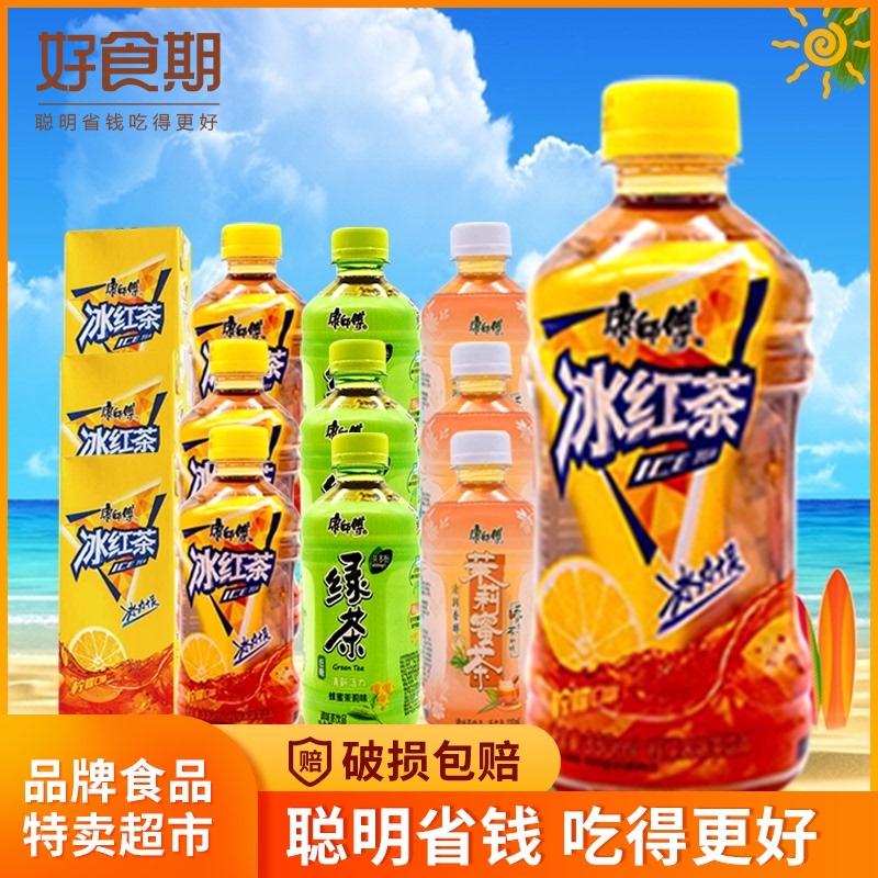 康师傅冰红茶小瓶装整箱饮料柠檬茶绿茶茉莉蜜茶饮品330ml*12瓶