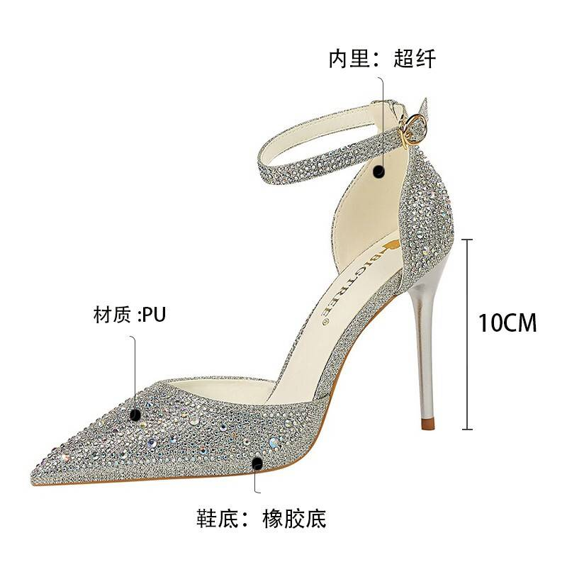 Footprints edge 2020 new ultra-high heel shoes womens Korean version beautiful, sweet and shiny, diamond cut out one word belt princess shoes