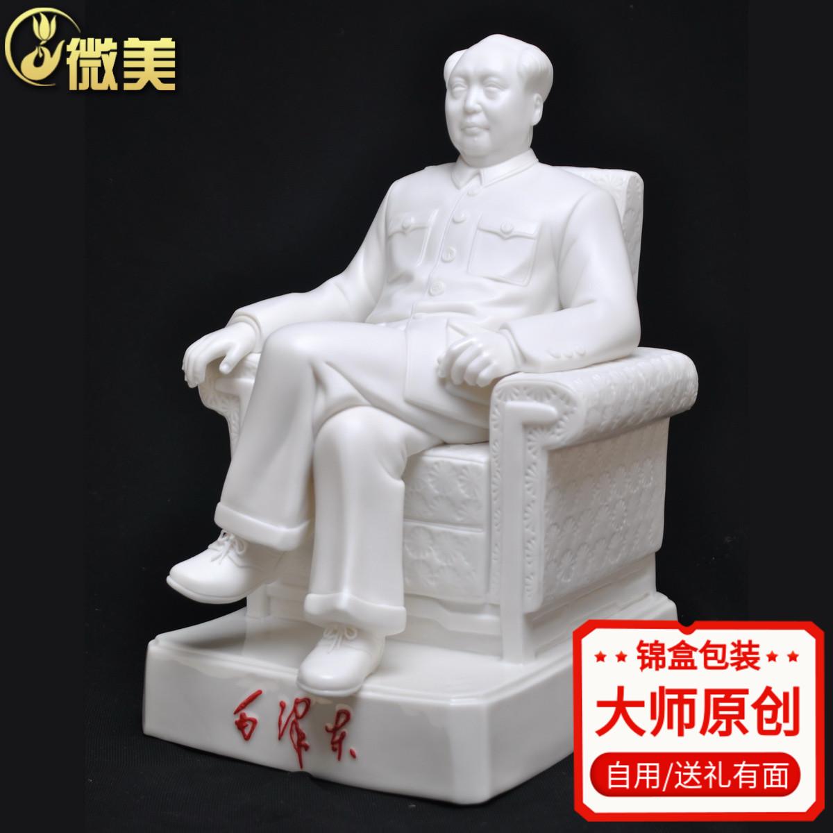 Коллекции китайской партии Артикул 597984198247