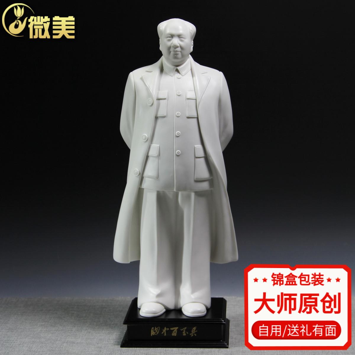 Коллекции китайской партии Артикул 597511233292