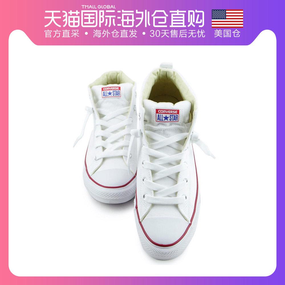 美国仓直邮Converse匡威CTStreet官方新款正品夏季帆布鞋休闲鞋423.00元包邮