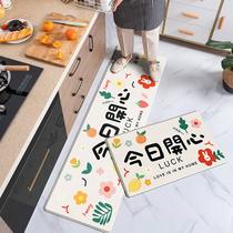 厨房专用地垫防油防水可擦免洗家用门口pvc防滑地毯长条脚垫进门