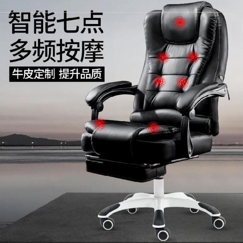 。加大码客厅办公室懒人可躺椅子卧室多功能单人电脑椅一体桌书房
