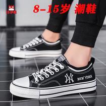 男童鞋子2020新款春夏季10中大童12小学生男孩休闲15岁儿童帆布鞋