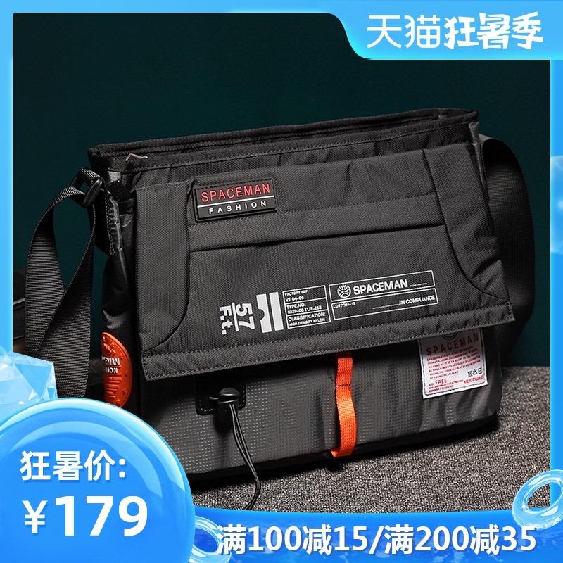 Повседневные мужские сумки Артикул 594810736645
