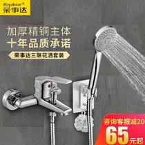 家用全铜龙头淋浴器恒温花洒淋雨喷头套装淋浴花洒套装箭牌卫浴