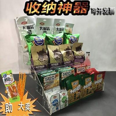 槟榔架薯片架收银台袋装零食架收纳便利店展示架超市小货架九品锅