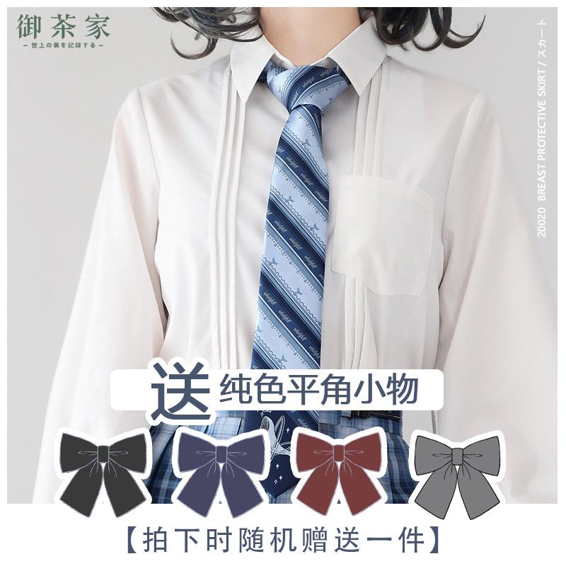 【御茶家】风琴褶灯笼长袖白色薄衬衫