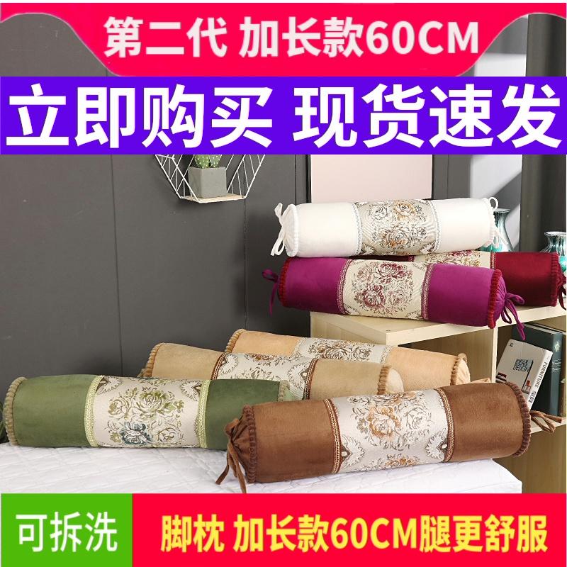 美容院长脚枕糖果枕足浴按摩推拿腿枕头含芯保健枕美容床洞趴枕