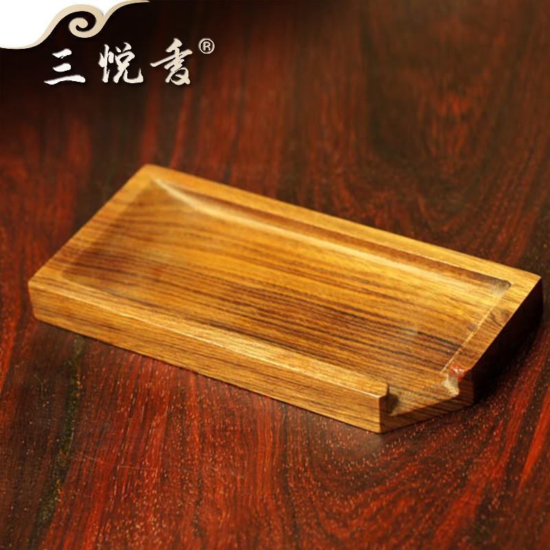 三悦香 手工切香板 精品红酸枝中式香道工具 手工打磨文房雅器