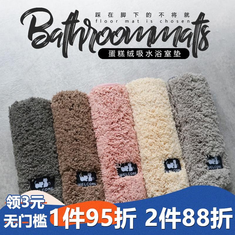 卫生间地垫全铺 隔水洗澡防滑垫脚垫家用门垫进门浴缸防滑吸水垫