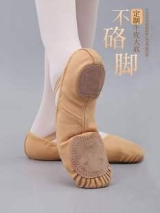 全弹力布舞蹈鞋女软底儿童练功成人跳舞古典驼色芭蕾舞猫爪鞋图片