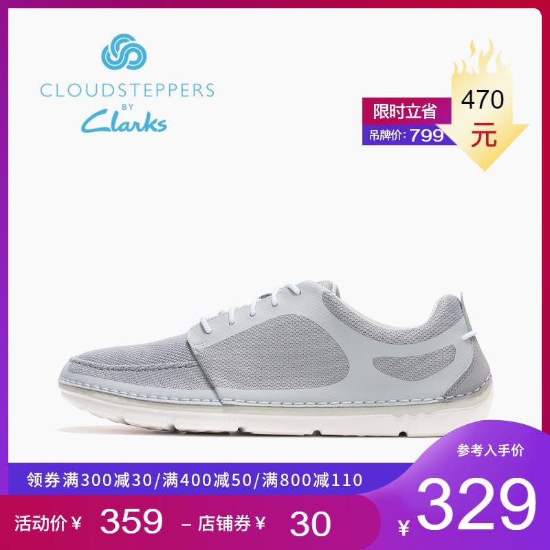 清仓特卖clarks云步男鞋Step Maro Sol网面舒适休闲系带单鞋