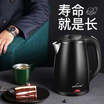 电热烧水壶家用电壶自动断电迷小型保温一体智能全快壶恒温煮茶器