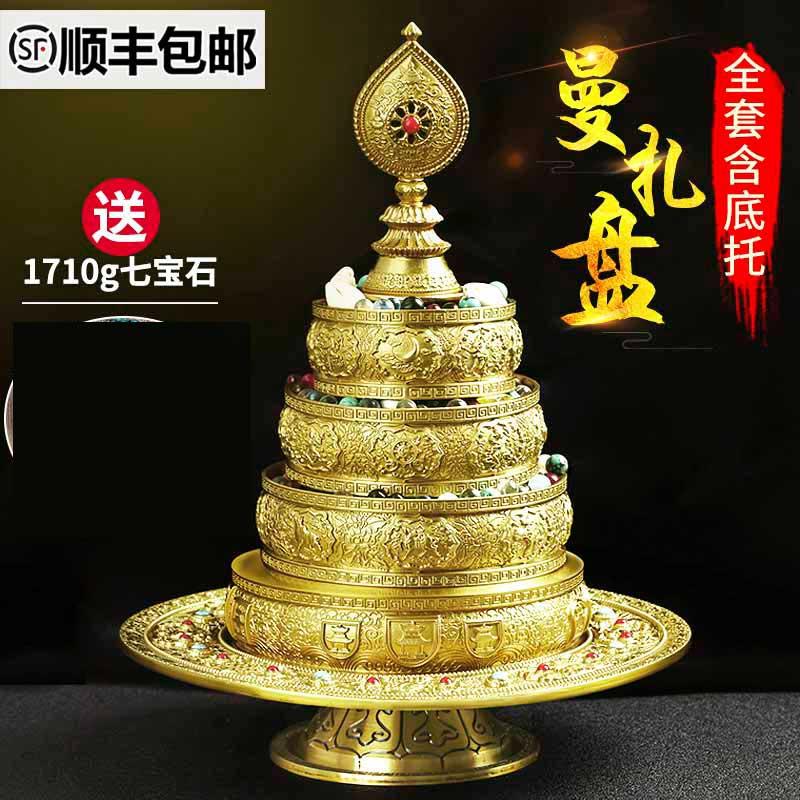 Круги с буддийскими текстами Артикул 596442726096