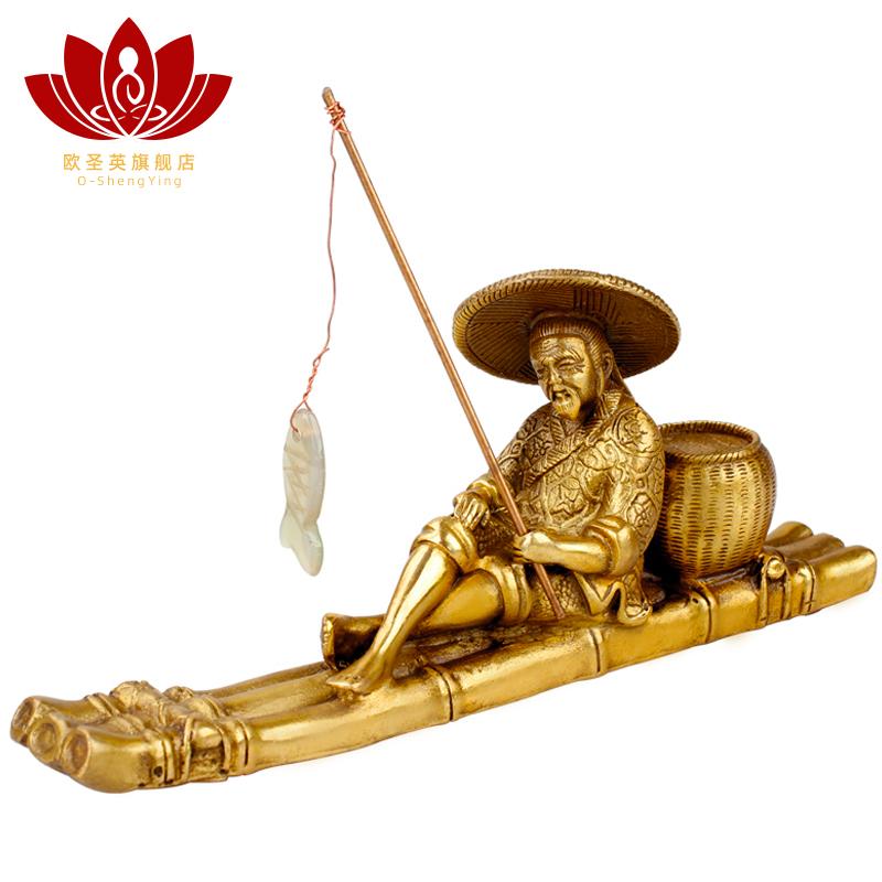 欧圣英黄铜姜太公钓鱼三国人物摆件姜子牙愿者上钩中式家居工艺品