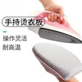 迷你烫衣板手持熨衣板家用熨衣服烫台熨衣架小型烫凳日本烫台小号图片
