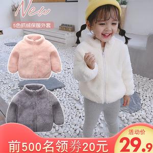 领20元券购买羊羔绒新款秋冬洋气男女中宝宝夹克