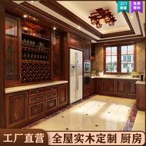 中式家具全屋定制整体实木厨房橱柜纯实木新中式风格装修原木家装