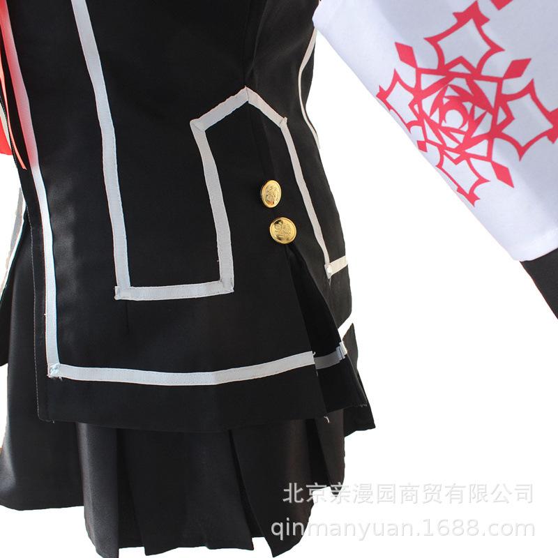 【】吸血鬼骑士玖兰黑主优姬cos服黑制校服cosplay服装现货