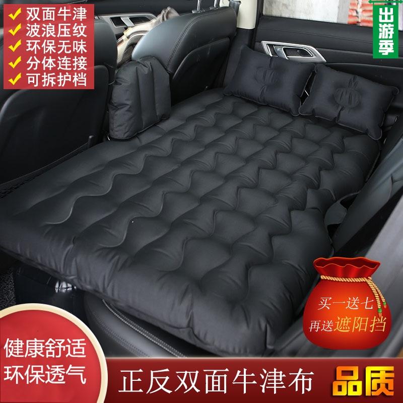 汽车旅行床17款大众新帕萨特车载充气床 气垫床途观L凌度后座睡垫热销2件买三送一