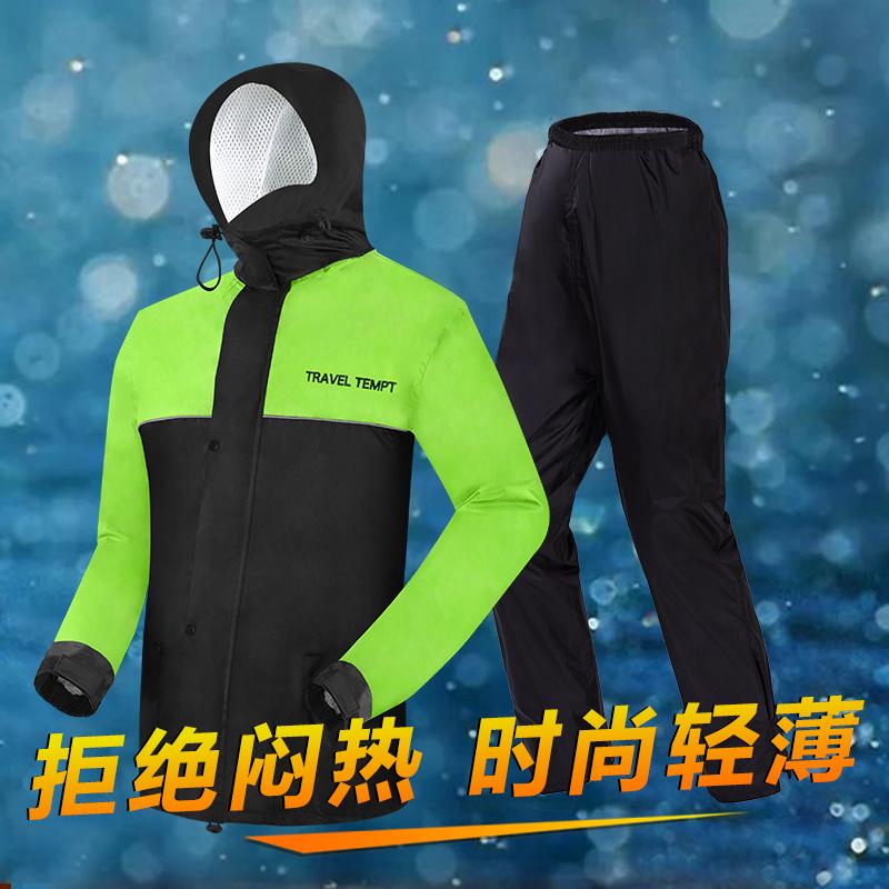 雨衣雨裤套装男加厚全身电动摩托车雨披分体成人骑行防爆雨水户外