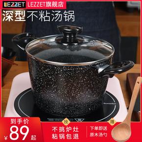 家用汤锅深不粘锅大麦饭石加深煮粥锅双耳小炖锅熬煲汤燃气电磁炉