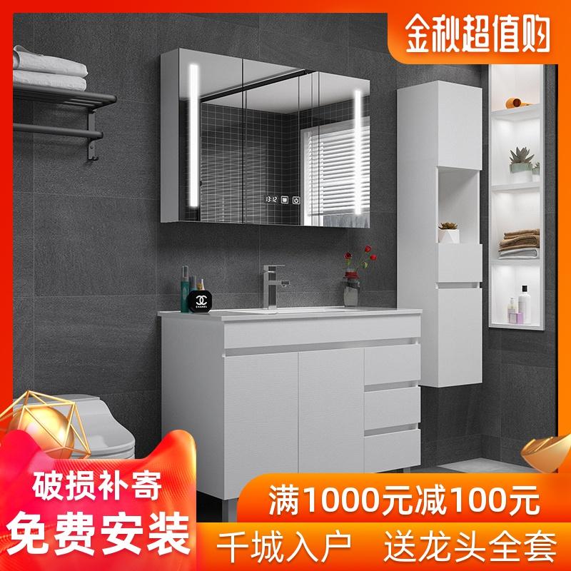 1118.00元包邮北欧落地智能组合洗手盆柜浴室柜