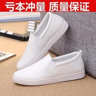 秋冬季乐福黑白色小白鞋工作板女鞋
