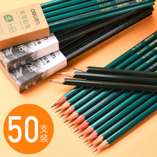 100 pieces of stationery for students to write, draw and sketch in the exam Safety log HB 2B hexagon pole stationery for students