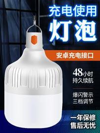 充电灯应急照明移动家用式超亮led夜市地摊摆摊停电备用户外灯泡图片