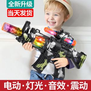 儿童电动玩具枪声光音乐手枪男孩亲子仿真冲锋抢2-3-6岁宝宝礼物