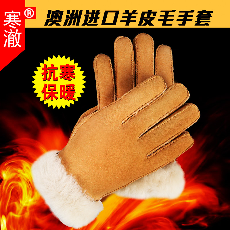 Fur integrated gloves men and women winter extreme cold leather gloves wool gloves warm cycling couples package mail
