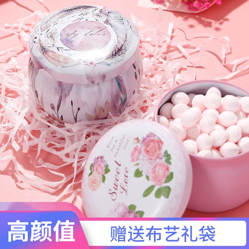 Lepai rose breath flower candy body candy fresh kiss candy high value candy gift candy 120g