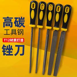 锉刀钢锉金属打磨工具矬子挫刀三棱钢搓半圆锉三角锉错木工圆锉小
