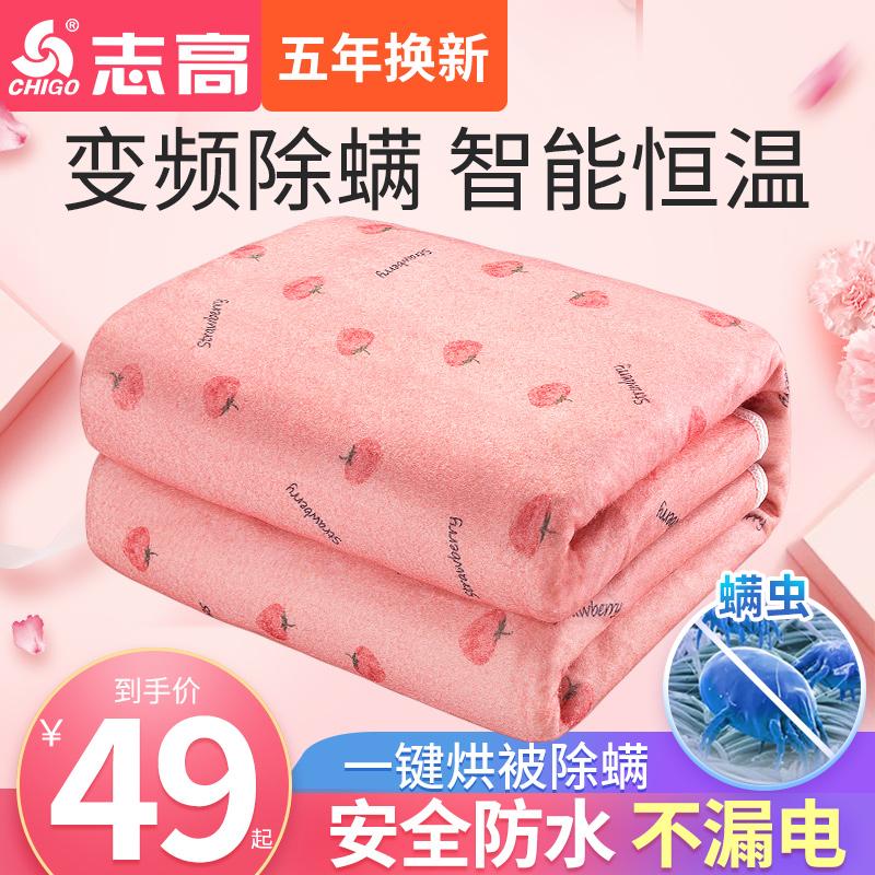 Одеяла с электрообогревом Артикул 601058203347