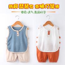 儿童夏季衣服男童背心套装琵琶服女宝宝无短袖套装灯笼裤2021新款