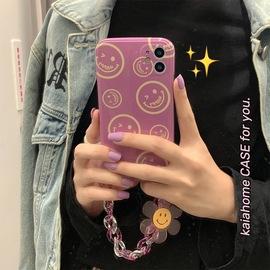 kaia ins紫色笑脸太阳花手链适用iphone11promax苹果11手机壳iphonexs max/xr女8plus硅胶iphonex全包7防摔se