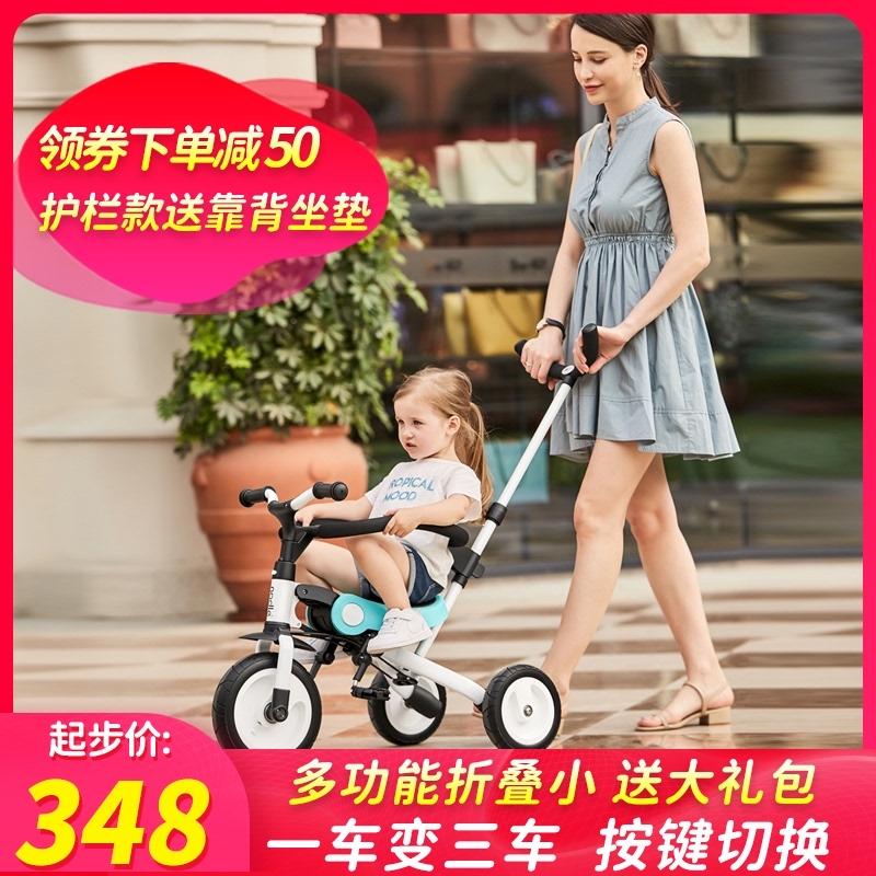 纳豆nadle儿童三轮车溜娃岁脚踏车