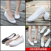 舒服厚底白鞋护士鞋夏季女2019新款 透气 防臭布鞋百搭浅口。
