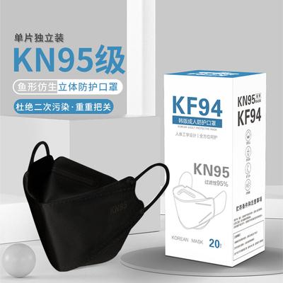 kn95口罩3d立体防尘网红男潮款女性kf韩国94鱼嘴柳叶型n95口耳罩