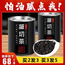 买2发3黑乌龙茶炭焙熟茶油切茶叶戮炭技法乌龙茶油切黑乌龙茶250g