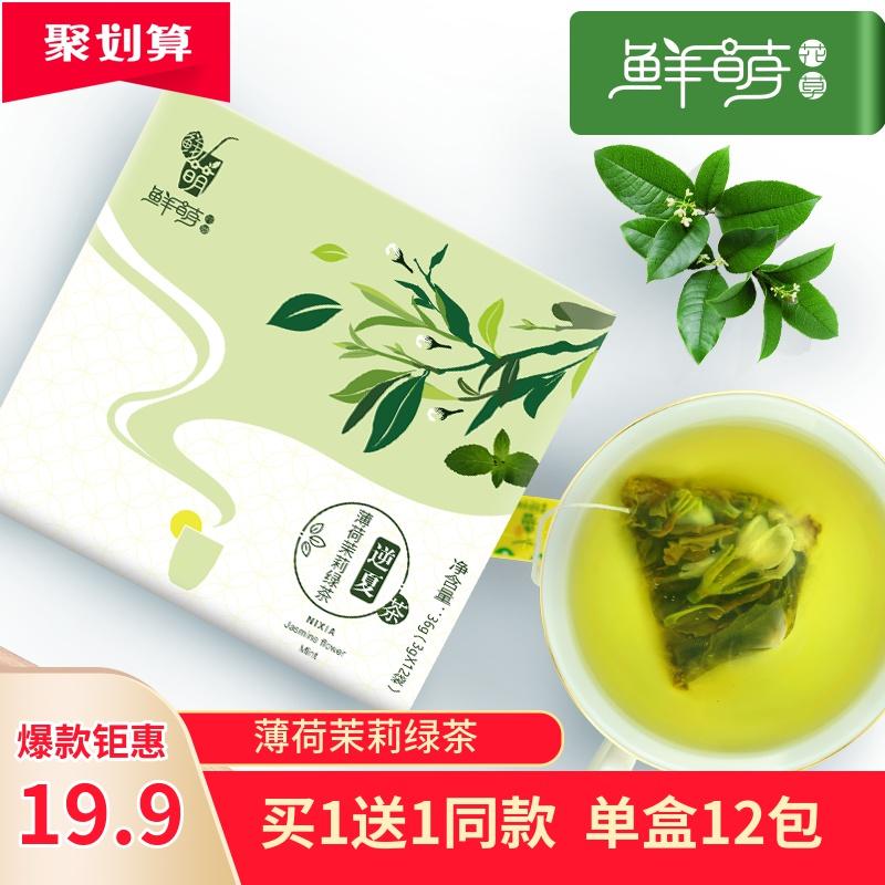 Комбинированный чай Артикул 594609711083