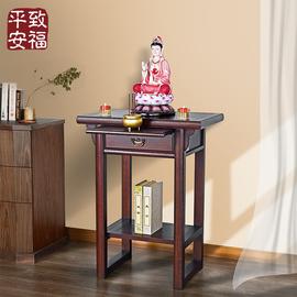 几桌家用经济型条案财神神位供台神台供桌供台家用神案佛台供桌图片