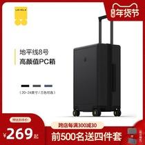 地平线8号拉杆箱男行李箱女24寸万向轮登机箱20寸密码箱子旅行箱