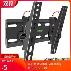 电视机挂架通用壁挂创维海信长虹康佳小米TCL32-65寸万能墙上支架