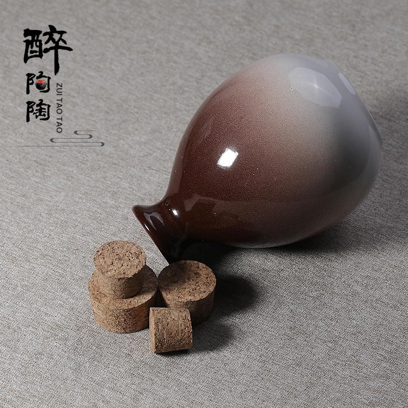 纯天然软木塞子酒瓶塞各种口径玻璃瓶陶瓷罐瓶盖 厂家直销 酒具 Изображение 1