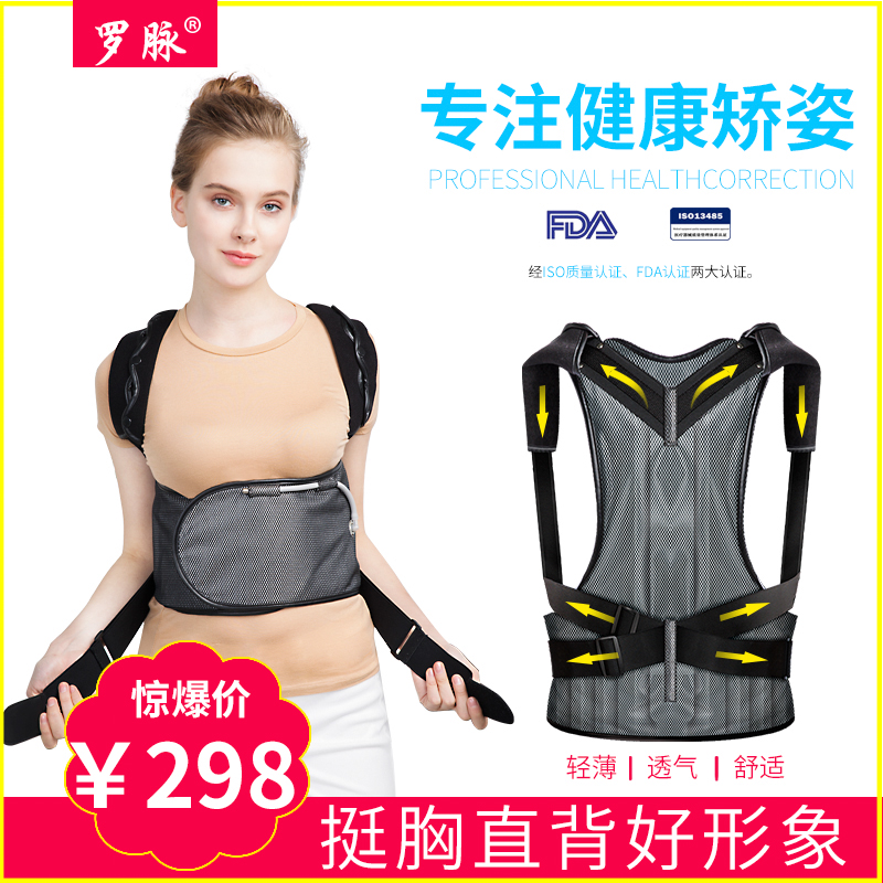 Luomai inflatable lumbar spine orthosis belt for men and women